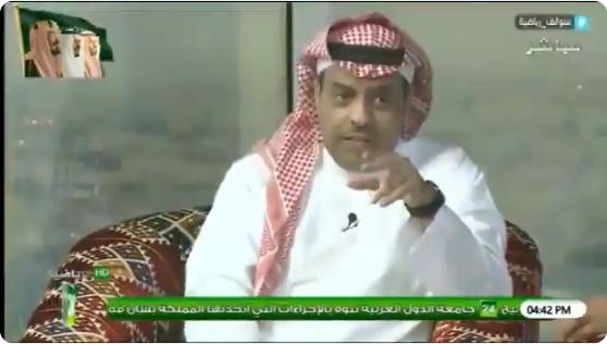 بالفيديو..حسين الشريف يفاجئ الجماهير الاتحادية بهذه الصورة !