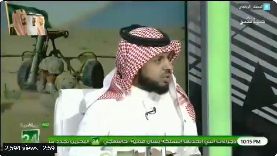بالفيديو..تعليق مثير من عبدالعزيز المريسل على هدف الأخضر