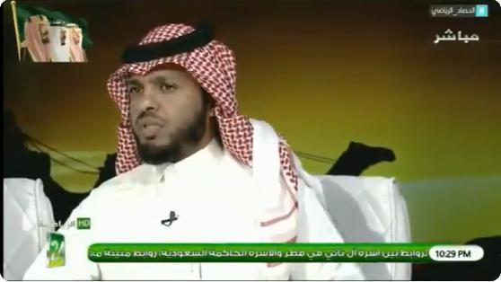 بالفيديو..عبدالعزيز المريسل يكشف عن احساسه بشأن عودة الاتحاد!