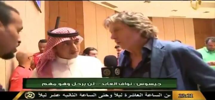 بالفيديو.. خيسوس : هذا اللاعب مهم ونثق فيه ولاصحة لرحيله !!