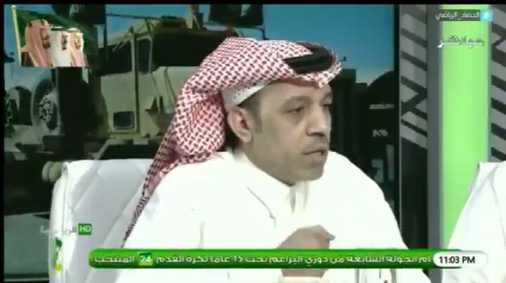 بالفيديو.. محمد الذايدي: اعتقد ان على مدرب المنتخب تجربة هذا اللاعب 3 او 4 مباريات !!