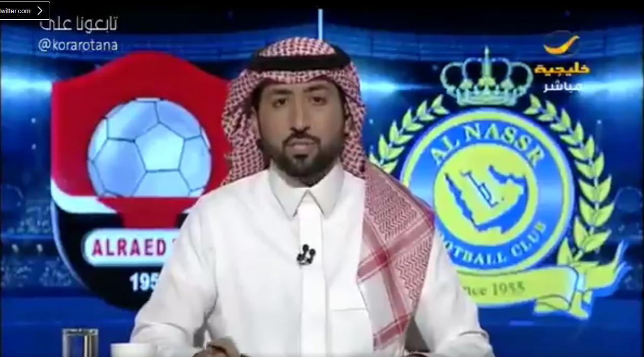 بالفيديو..تعليق غاضب من الشنيف حول ملعب مباراة النصر والرائد!