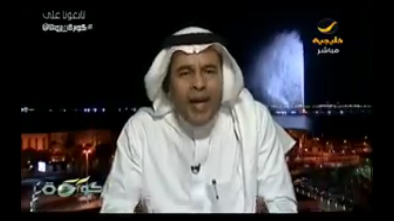 بالفيديو..رد حاسم من عوض الرقعان على تصريحات خالد البلطان: هذا هو الأهلي يا سيدي الفاضل!