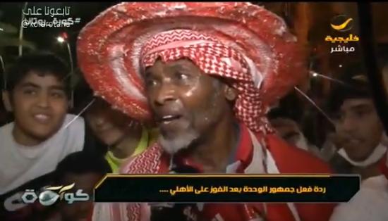 شاهد.. رد فعل جماهير الوحدة بعد الفوز على الأهلي