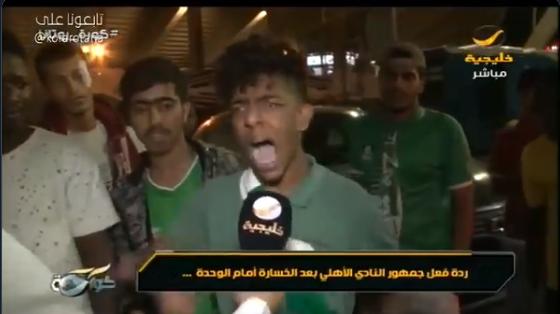 """شاهد.. رد فعل """"قوي"""" من جماهير الأهلي بعد الخسارة من الوحدة"""