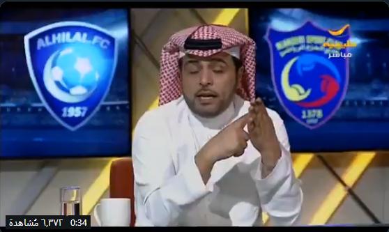 بالفيديو.. عيد الثقيل: هذه العناصر تسببت في فوز الحزم على الهلال