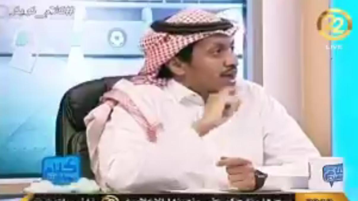 بالفيديو..خالد العمار: الفار لم ينصف الهلال!