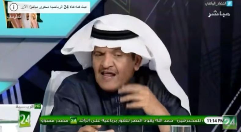شاهد.. عدنان جستنية: خالد البلطان كان مشجع أهلاوي !