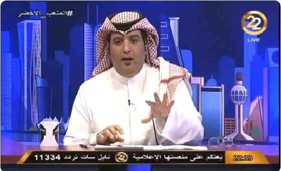 """بالفيديو.. الهشبول يوضح الفرق بين عقوبة بيتروس """"النصر"""" وكاريلو """"الهلال""""!"""