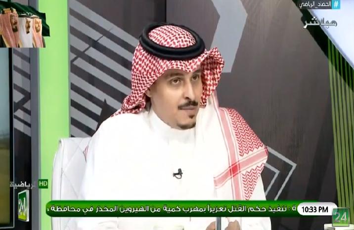 بالفيديو.. طارق النوفل : إذا ثبت خطأ نادي النصر فهذه فضيحة إدارية لا تغتفر!