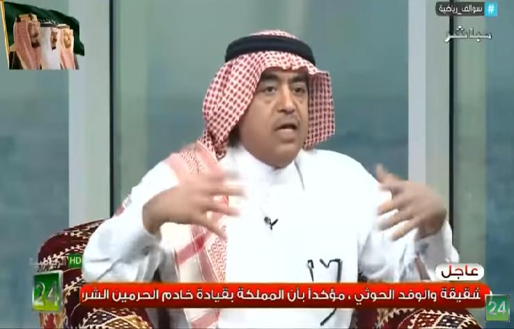 بالفيديو..فهد الطخيم : استغرب 2 أندية يتنافسون واحد حسب له 10 ركلات جزاء و نادي و لا ركلة واحدة!