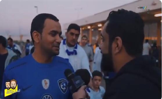 """شاهد.. مشجع نصراوي يحضر مباراة """"الهلال وأحد"""" بقميص الهلال!"""