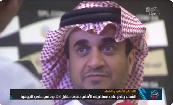 بالفيديو.. خالد البلطان: متعودين دائماً الفوز على الأهلي .. ولم يسجلوا هدف في ملعب الجوهرة وأنا موجود!