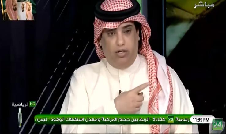 بالفيديو.. خالد الشعلان : كيف تم تسجيل لاعب من مواليد إلى سعودي ؟