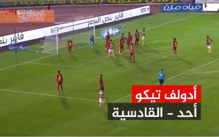 بالفيديو.. أجمل 5 أهداف في الجولة الـ13 لدوري كأس الأمير محمد بن سلمان