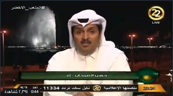 بالفيديو.. حسن الصبحان: فوز الاتحاد على الباطن غير مستحق !!