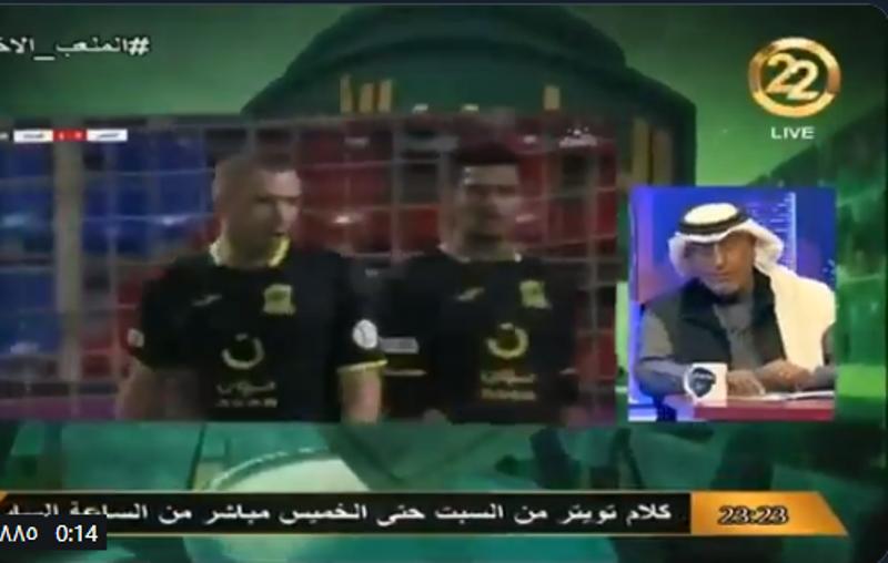 بالفيديو.. خالد العقيلي:اذا استمر الاتحاد بهذا المستوى سيخسر أمام النصر بثلاثية !!