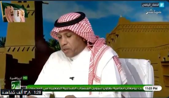 """بالفيديو.. سعد مبارك : انا ضد ان يحدث اي شيء لرئيس نادي الشباب """"خالد البلطان"""" !!"""