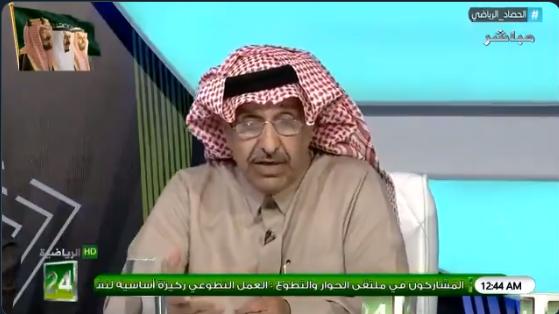 بالفيديو.. الخراشي: هؤلاء اللاعبين في نادي الهلال لديهم هبوط في المستوى !!