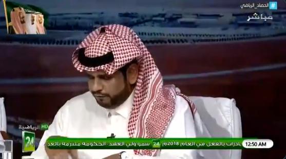 """بالفيديو.. عبدالكريم الحمد: هذا افضل لاعب بعد """"يحيى الشهري"""" في صناعة الأهداف في الدوري السعودي !!"""