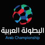 """تعرف على الفرق المتأهلة لكأس """"زايد"""" للأندية العربية"""