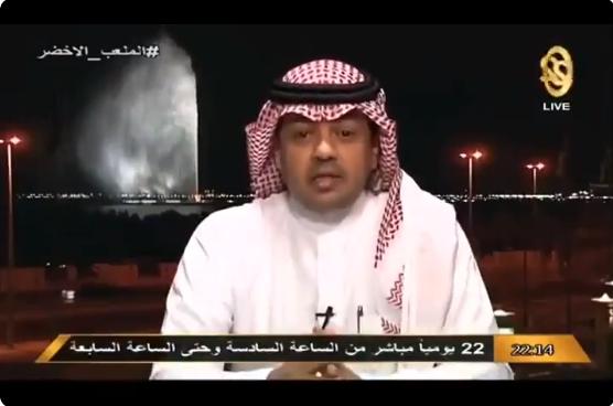 بالفيديو..علي معيض:تغريدة رئيس الهلال عكس ماقاله بعد نهاية المباراة..والهشبول يرد غاضباً!