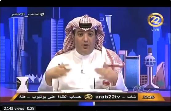 بالفيديو..الهشبول: الخسارة لوقسناها على نتيجة المباراة الخاسر الأكبر رئيس النصر..ولكن!
