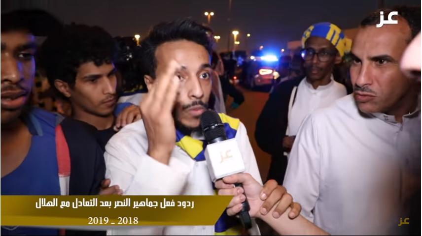 بالفيديو..ردود فعل مثيرة من جماهير النصر بعد التعادل مع الهلال