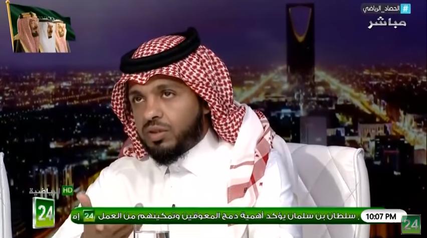 بالفيديو..عبدالعزيز المريسل:المنطق في مباراة الهلال والنصر ان نبارك لنادي الهلال!