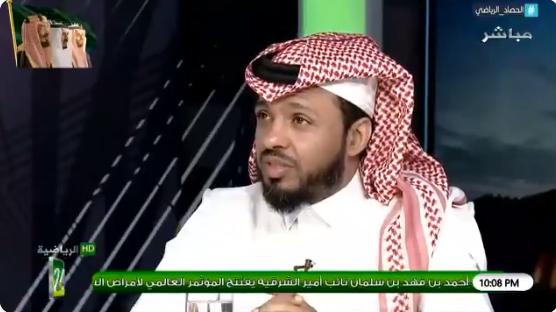 بالفيديو..عبدالعزيز المريسل: اليوم الى حد ما يعتبر يوم تاريخي