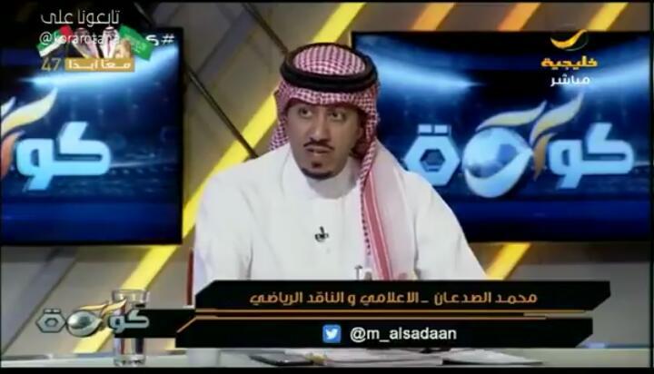 """بالفيديو.. محمد الصدعان: ما شاهدناه اليوم من مدرب النصر هو """"تأليف"""" وليس تدريب"""