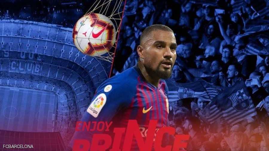 """برشلونة يعلن الصفقة المفاجأة.. بواتنغ """"كتالوني"""""""
