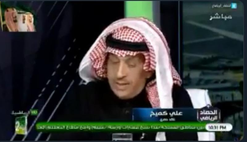 بالفيديو.. علي كميخ: هذا هو النجم الأول في المنتخب من خلال بطولة آسيا والتصفيات الماضية