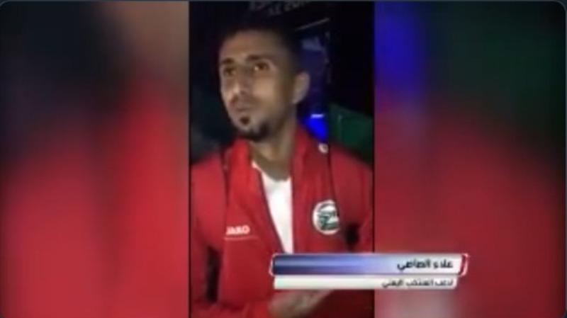 شاهد.. أجواء ما قبل مباراة إيران واليمن وردود الأفعال