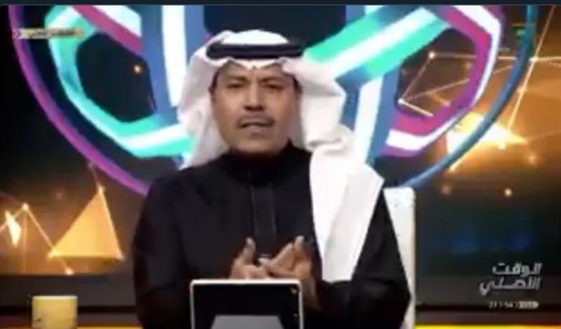 """بالفيديو.. """"المطيويع"""" يوضح خلفيات استضافة اللاعب خالد الغامدي في برنامج الوقت الأصلي"""