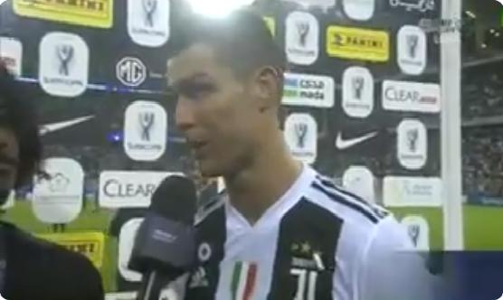 """بالفيديو.. أول تعليق من """"رونالدو"""" بعد فوز """"يوفنتوس"""" بالسوبر الإيطالي"""