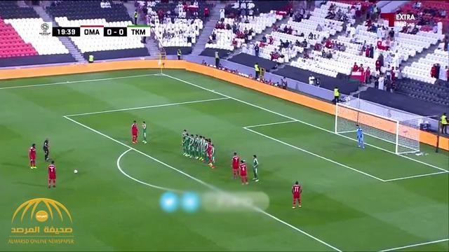 بالفيديو .. عمان تضرب تركمانستان بالثلاثة في كأس آسيا وتتأهل لدور الـ 16