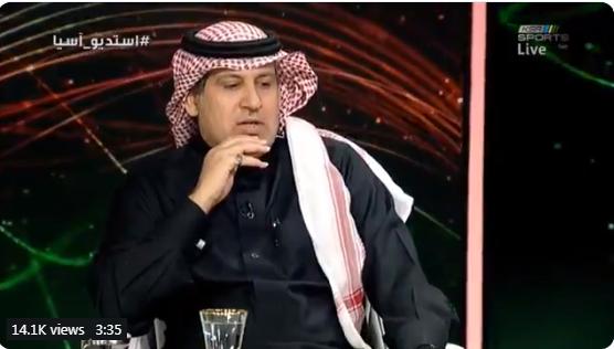 بالفيديو..جاسم الحربي يكشف عن أسباب الخسارة امام قطر ويؤكد.. غياب هذين اللاعبين كان له أثر كبير على الفريق!