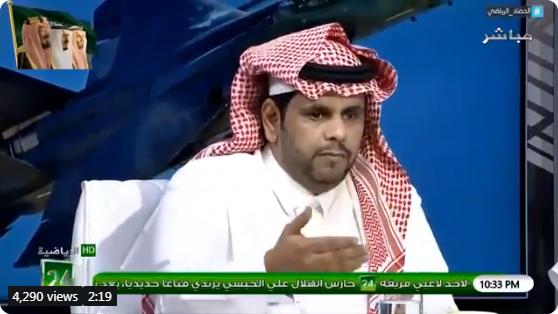 بالفيديو..تعليق مثير من عبدالكريم الحمد على قرار الاتحاد السعودي بشأن مباراة النصر