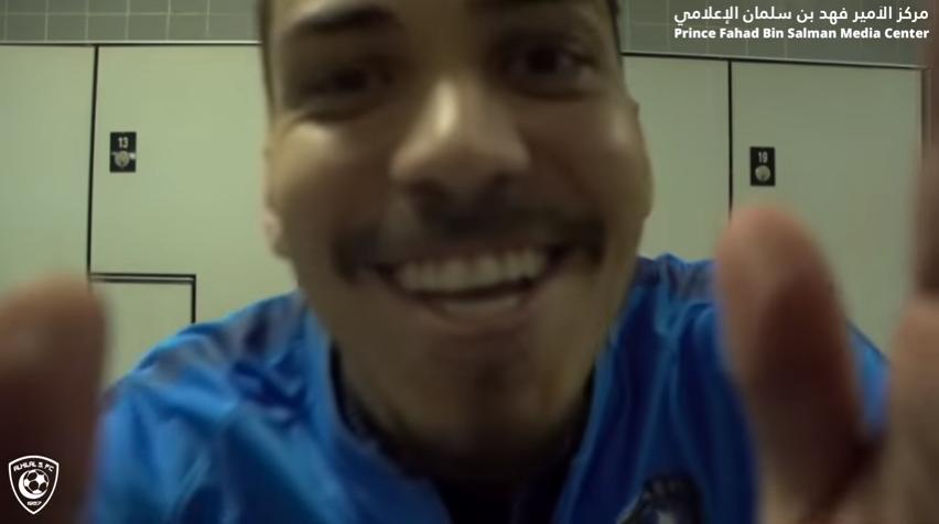بالفيديو..كارلوس ادواردو يحتفل على طريقته بعد مباراة الفيحاء