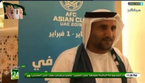 فيديو | مشجع إماراتي: المنتخب السعودي خير من يمثلنا في كل محفل