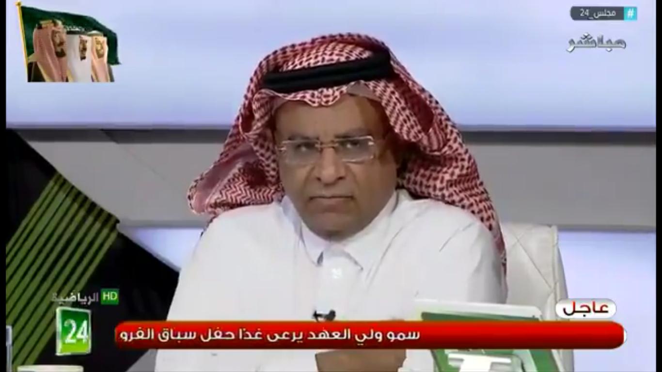بالفيديو..الصرامي: صدارة الهلال في الدوري… والفار !