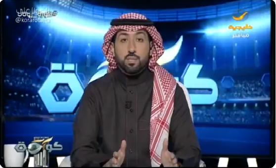 """شاهد.. تعليق مثير من """"خالد الشنيف"""" على تغريدة الحساب الرسمي لنادي الشباب !"""