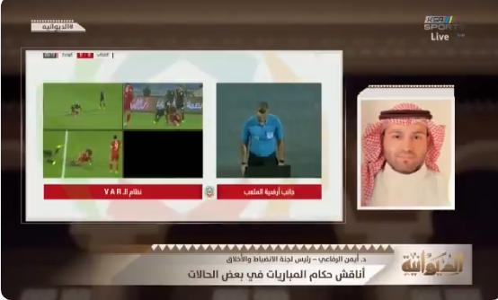 """بالفيديو.. رئيس لجنة الانضباط """"أيمن الرفاعي"""" : أعتذر للاعب علي النمر!"""