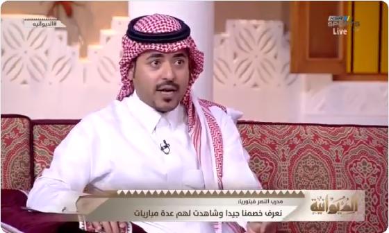 """بالفيديو.. بدر الصقري : النصر طوال 20 سنة كان أسير لـ""""المظلومية"""""""