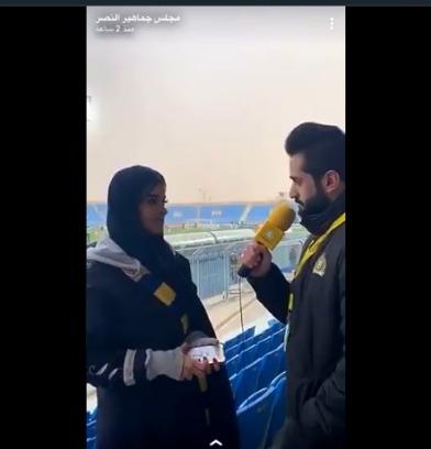 شاهد.. تعليق مشجعة نصراوية عن غياب المهاجم عبدالرزاق حمدالله