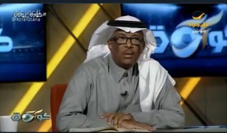 """بالفيديو.. سعد المهدي: هذا اللاعب """"ودود"""" رغم شراسته داخل الملعب !"""