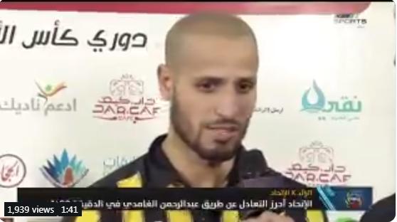 بالفيديو..تعليق مثير من كريم الأحمدي عقب تعادل فريقه امام الرائد