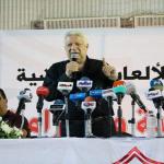بالصور..مرتضى منصور يتلقى ضربه قاسية من الاتحاد المصري