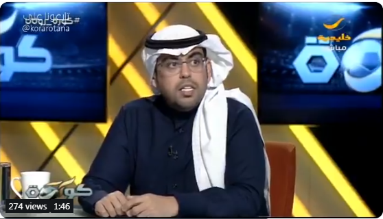بالفيديو..تعليق ناري من الصويلحي عقب فوز النصر أمام أجمك